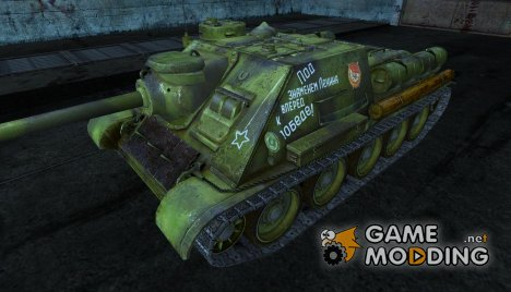 СУ-100  GreYussr 2 for World of Tanks