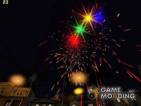 Фейерверк!!! for GTA San Andreas