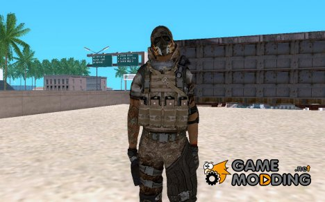 Army Of Two - Devils Cartel for GTA San Andreas