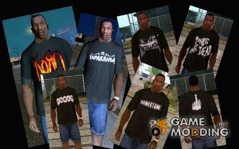 Пак рок футболок для GTA San Andreas