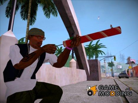 Новогодняя Хлопушка из WarFace for GTA San Andreas