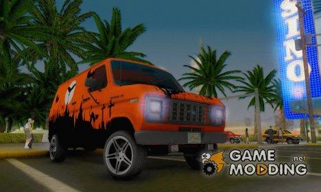Ford E-150 Halloween v1.0 для GTA San Andreas