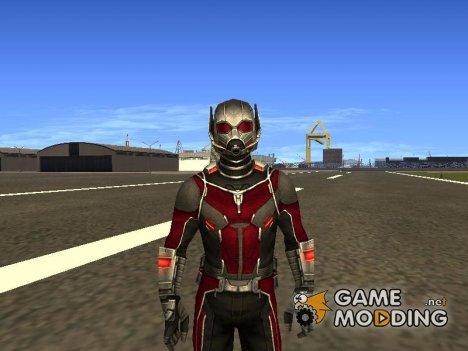 Человек муравей противостояние v2 for GTA San Andreas