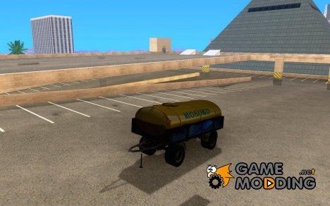 Прицеп для КамАЗ 53212 Молоковоз for GTA San Andreas