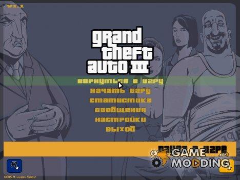 Русификатор от 1C for GTA 3