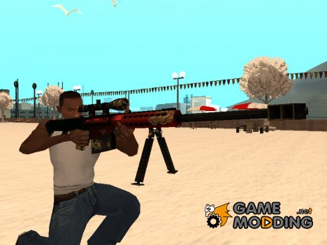 Barrett M107 Royal Dragon для GTA San Andreas