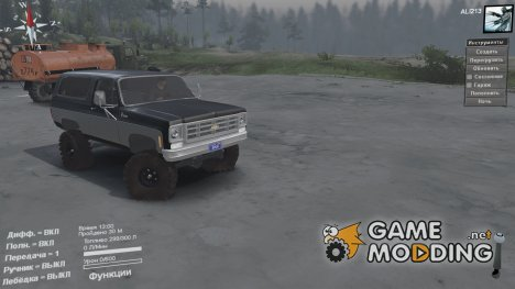 Chevy K5 Blazer 1975 for Spintires 2014
