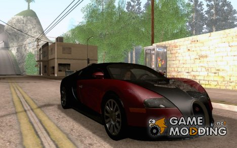 Bugatti Veyron 16.4 Custom для GTA San Andreas
