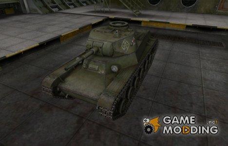 Скин с надписью для Т-50-2 for World of Tanks