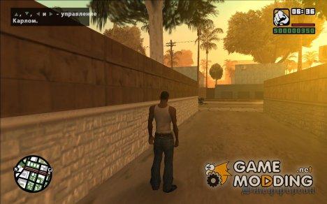 Ginput (Поддержка геймпада XBOX 360) для GTA San Andreas