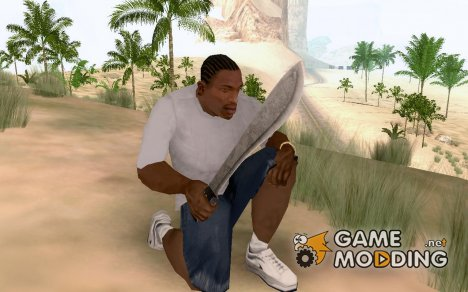 Machete для GTA San Andreas