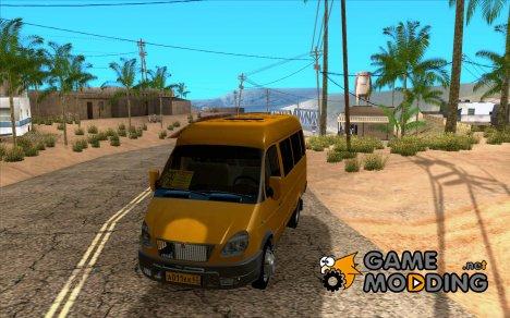 ГАЗель 2705 маршрутное такси для GTA San Andreas