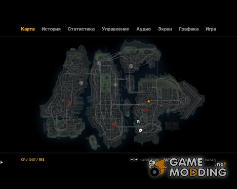 CG4 Radar Map v1.1 для GTA 4