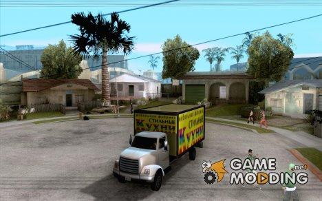 Yankee RUS for GTA San Andreas