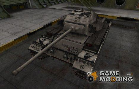 Отличный скин для Conqueror for World of Tanks