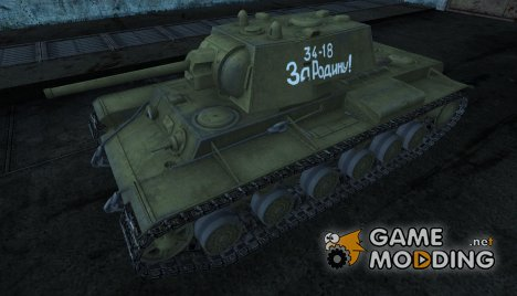 Шкурка для КВ-1 for World of Tanks