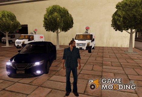 Реальные прототипы машин для GTA San Andreas