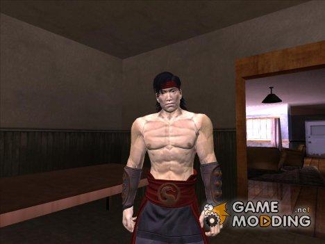 Liu Kang (Mortal Kombat 9) для GTA San Andreas