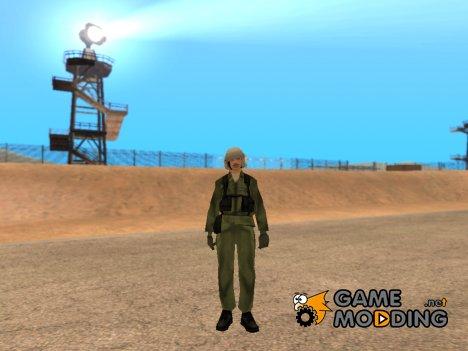 Zona Army.2 for GTA San Andreas