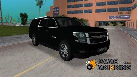 Chevrolet Suburban FBI 2015 для GTA Vice City