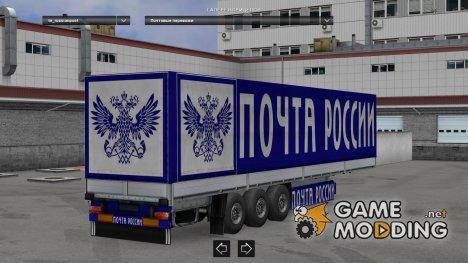 Trailer Pack Post World v1.0 для Euro Truck Simulator 2