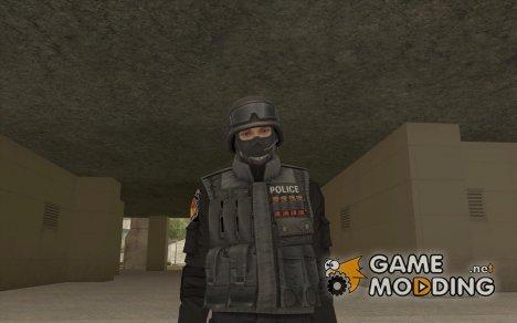 Скин Украинского Спецназа for GTA San Andreas