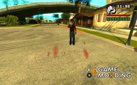 Автоматическое пополнение здоровья. for GTA San Andreas