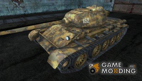 T-44 OlegWestPskov для World of Tanks