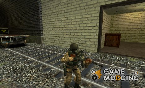 Marino Sas для Counter-Strike 1.6