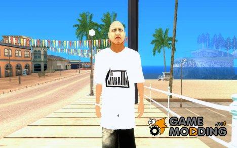 Миша Маваши для GTA San Andreas