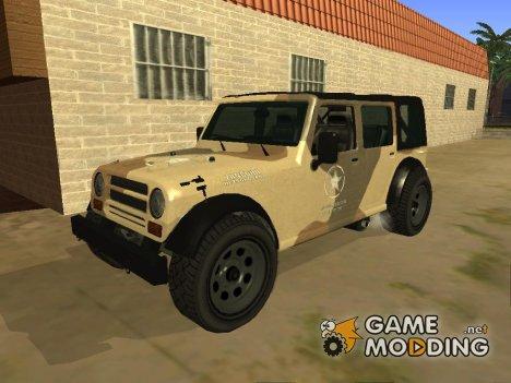 Crusader GTA 5 для GTA San Andreas