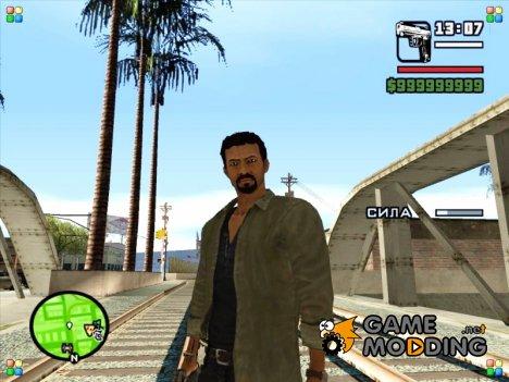 Тобиас Джонс для GTA San Andreas