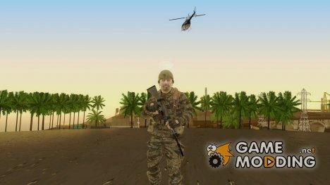 COD BO SOG Reznov v2 for GTA San Andreas