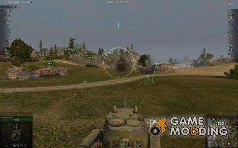 Снайперский, Аркадный, САУ прицелы для World of Tanks