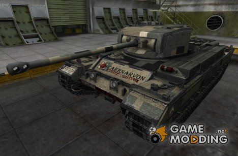 Шкурка для Caern. для World of Tanks