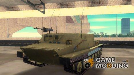 БТР 50 для GTA 3