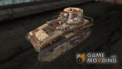 Ltraktor 03 для World of Tanks