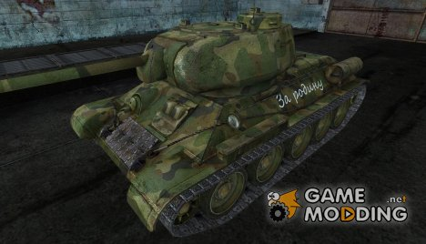 T-34-85 Blakosta 2 для World of Tanks