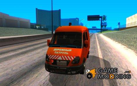 ГАЗель 2705 дорожный патруль для GTA San Andreas