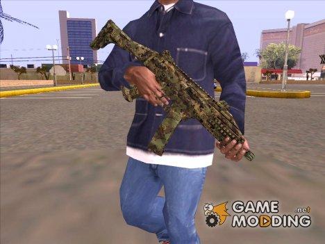 BF4 Scorpion Camo for GTA San Andreas