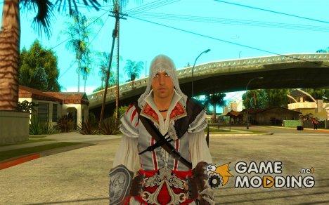 Эцио Аудиторе де Фиренце for GTA San Andreas