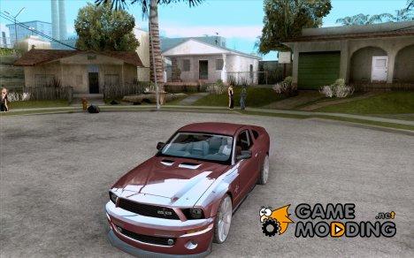 Shelby GT500 для GTA San Andreas