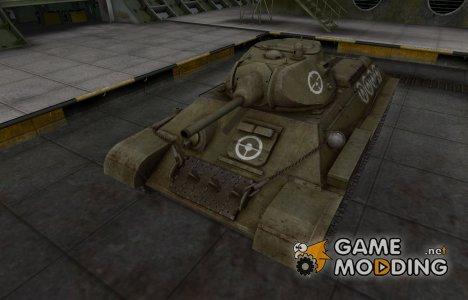Зоны пробития контурные для T-34 для World of Tanks