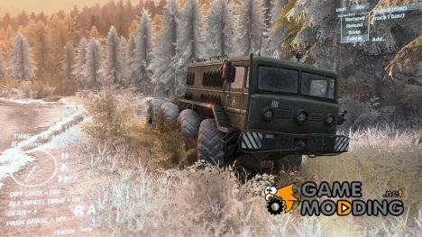 Зима для Spintires DEMO 2013