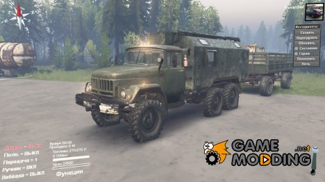 ЗиЛ 131 «IZOKU» for Spintires 2014