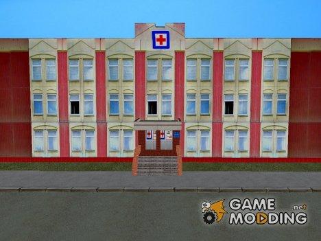 Обновленный медицинский центр for GTA San Andreas