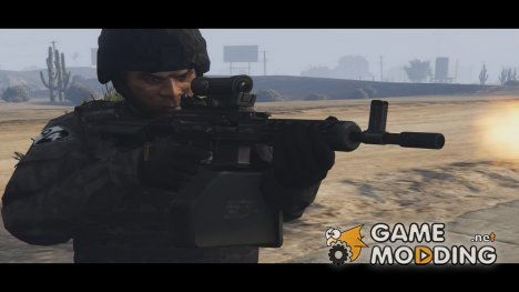 Ares Shrike 5.56 for GTA 5