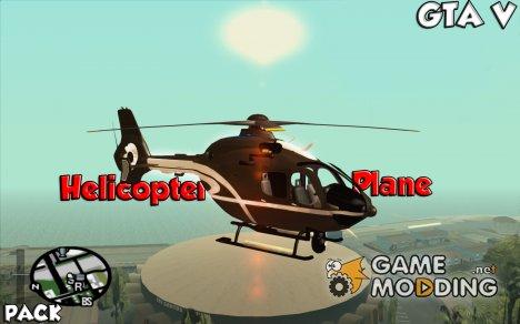 Пак воздушного транспорта из GTA V для GTA San Andreas