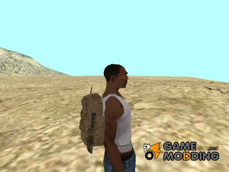 Cod4 MW Parachute for GTA San Andreas