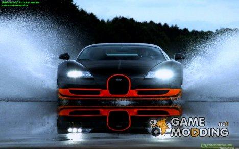Загрузочные Экраны Bugatti Veyron for GTA San Andreas